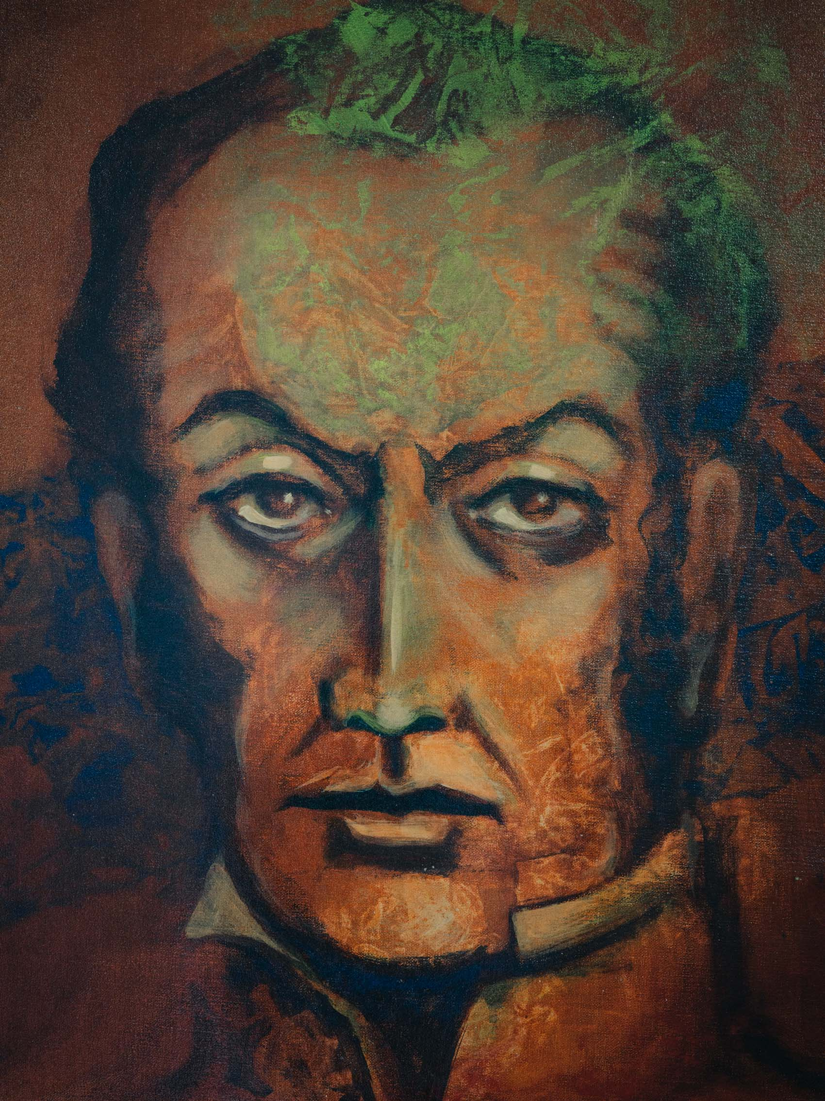 detail painting of Simón Bolívar
